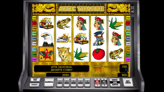 Aztec Treasure 4