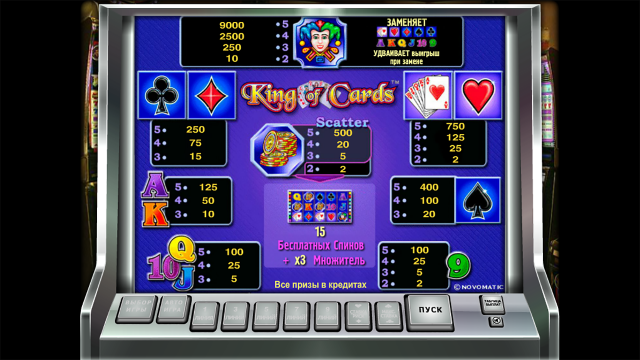 King Of Cards 6